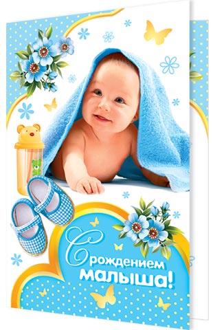 Картинки бабу, картинка с рождением малыша для бабушки