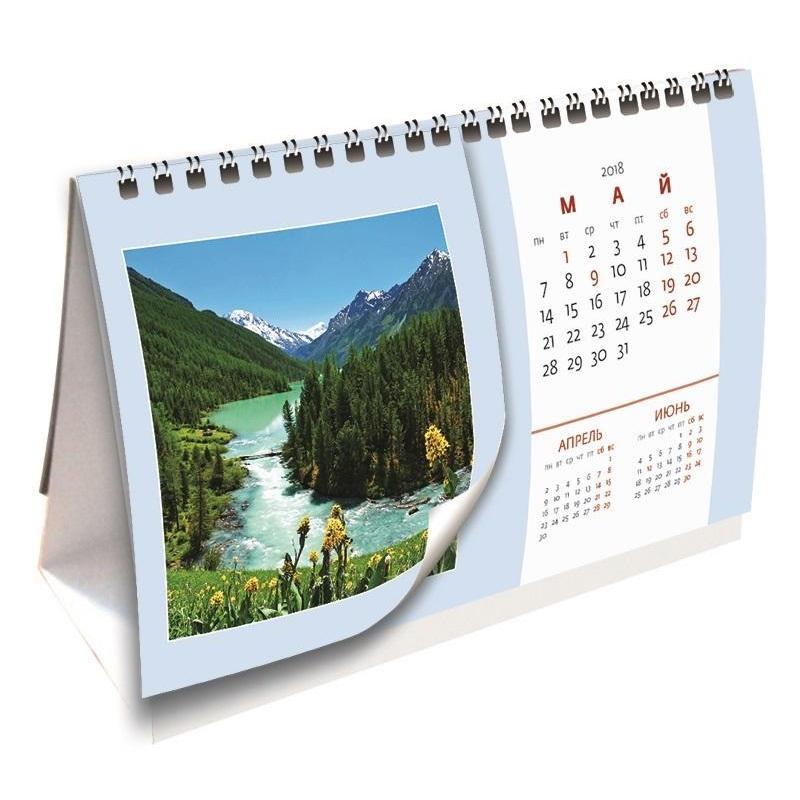 Календарь настольный 2018 (домик) 0800008 Родные просторы