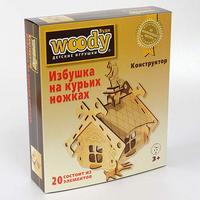 АКЦИЯ19 Игр Конструктор деревянный Вуди Избушка на курьих ножках 20эл