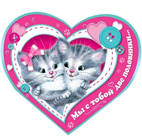 Квиллинга пасхе, открытки с сердечками и котятами