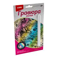 Творч Гравюра А5 Разноцветный павлин