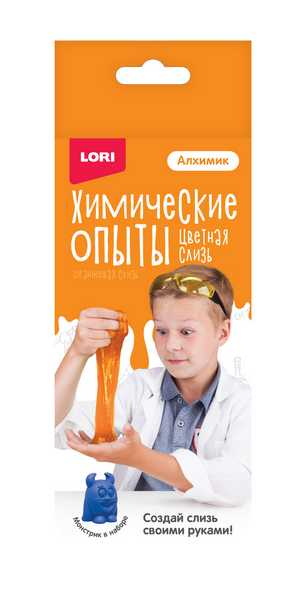 Набор Химические опыты Монстрики Слизь оранжевая