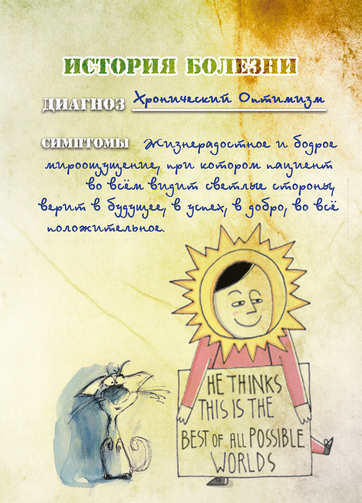 Зап. книжка А6 32л кл История болезни-2
