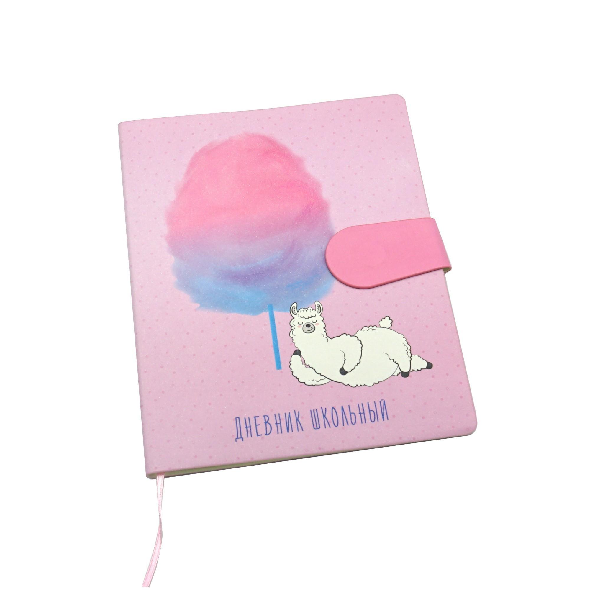 Дневник ст кл Marshmallow collection. Дизайн 2 (иск.кожа)