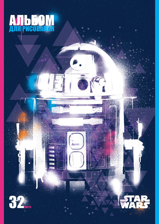 Альбом д/рис 32л Звёздные войны (LUCAS-STAR WARS)