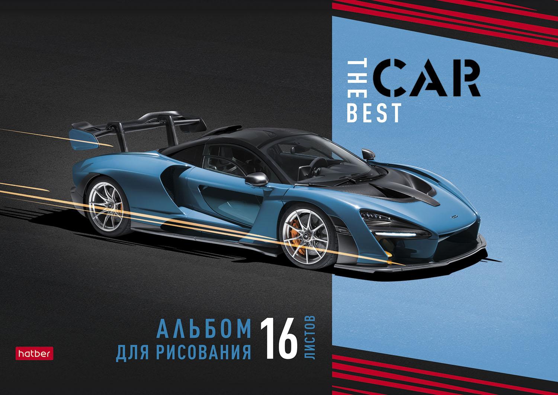 Альбом д/рис 16л Best car