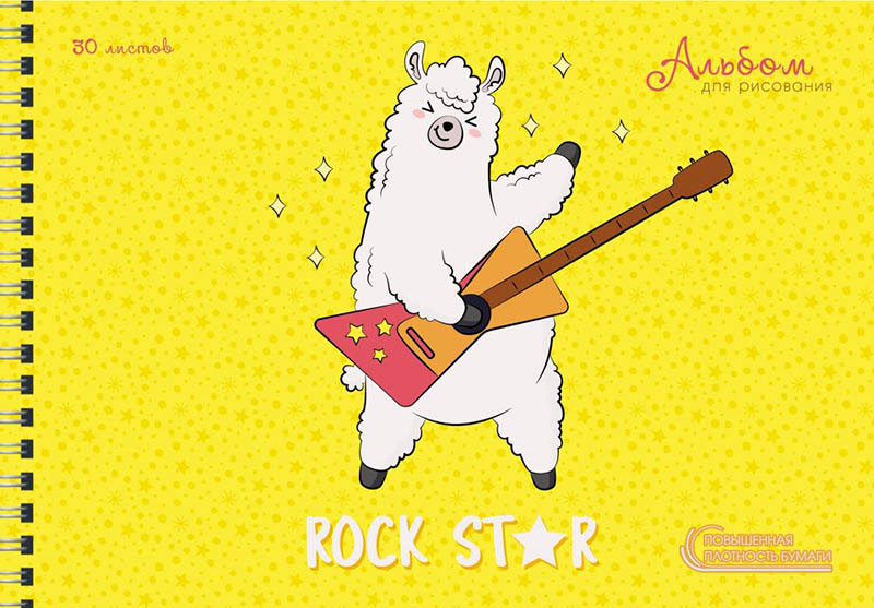 Альбом д/рис 30л спир Rock star