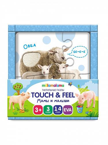 Пазл 14 Мамы и малыши. Тактильные пазлы touch & feel