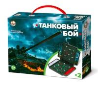 Игра Настольная Танковый бой (мини)
