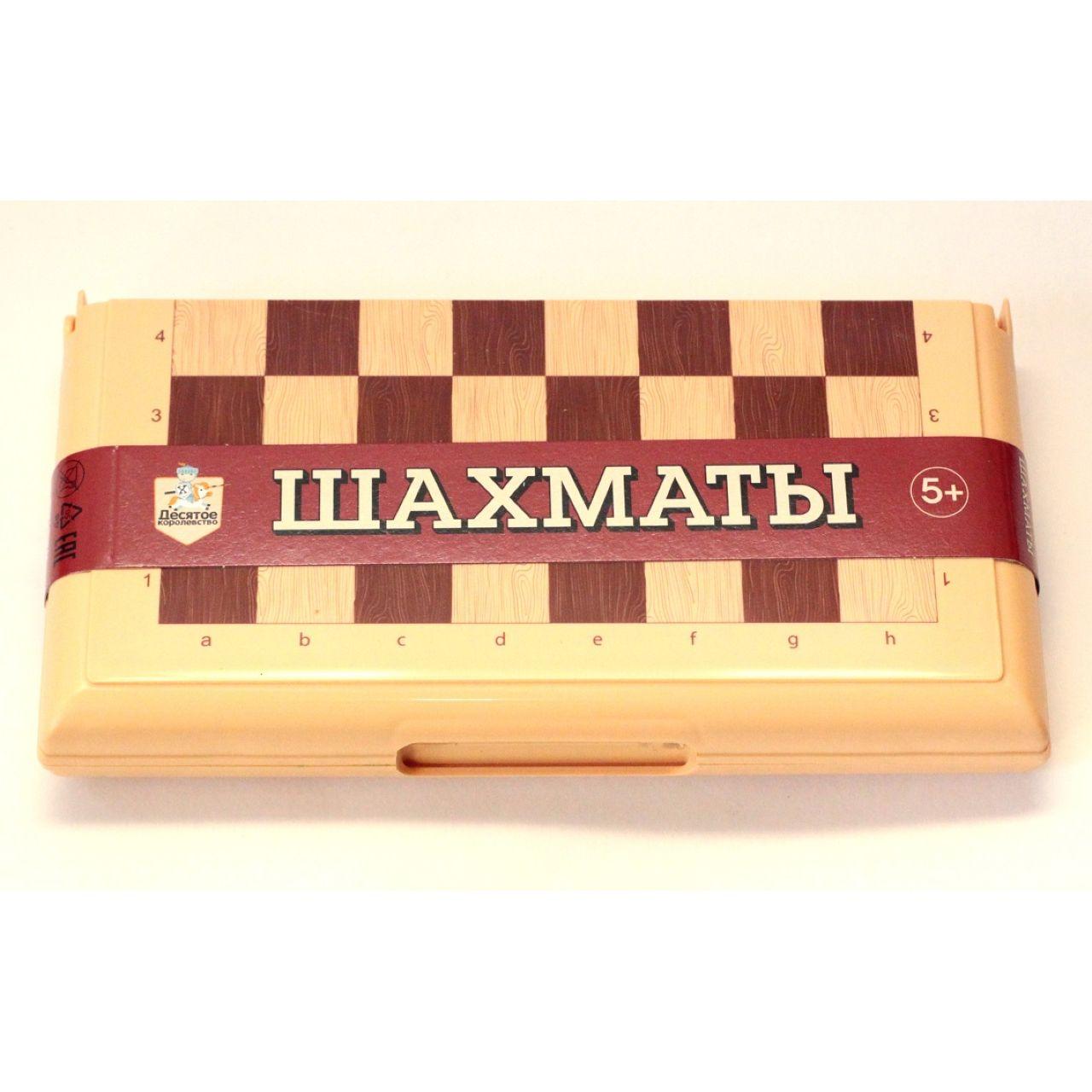 Настольная Шахматы (мал, беж)