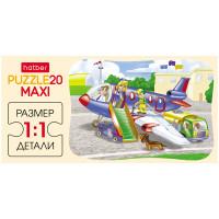 Пазл Maxi 20 Аэропорт