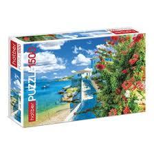 Пазл 1500 Пляж