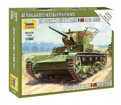Сборная модель Советский легкий танк T-26 (обр. 1933)