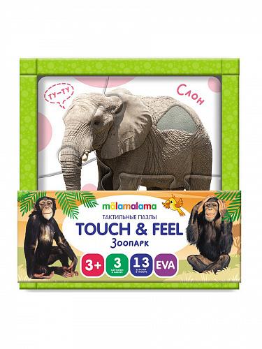 Пазл 13 Жители зоопарка. Тактильные пазлы touch & feel