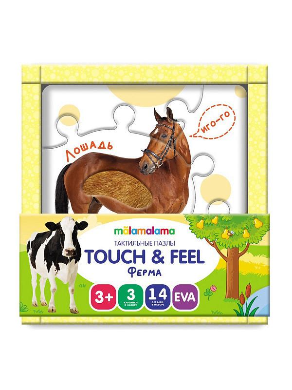 Пазл 14 Ферма. Тактильные пазлы touch & feel