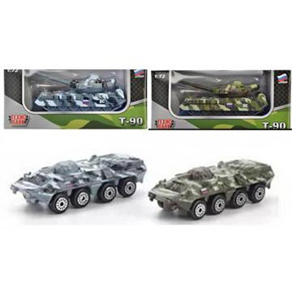 Машина Военная техника 8,5см