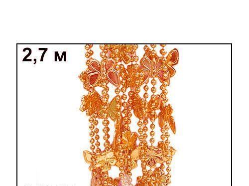 НГ Гирлянда Бусы Бабочки оранж. 2,7м