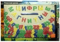 Игра АКЦИЯ19 Игр Магнитная азбука Классная доска Математика (с маркером) Магнитн