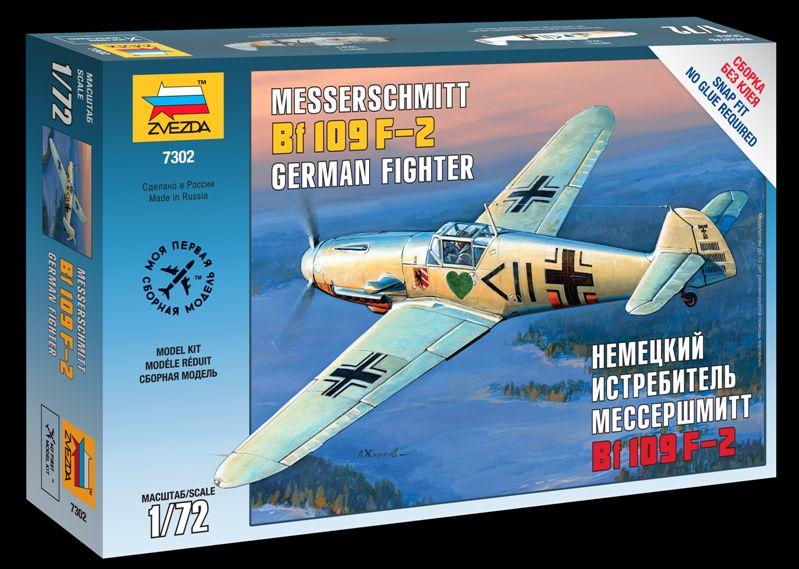 Сборная модель Немецкий истребитель Мессершмитт BF-109 F-2 1/72