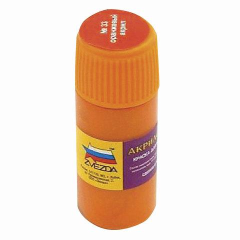 Краска для моделей № 33 Оранжевый акрил 12 мл.