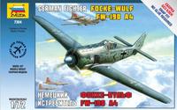 Сборная модель Немецкий истребитель Фокке-Вульф FM-190 A4 1/72