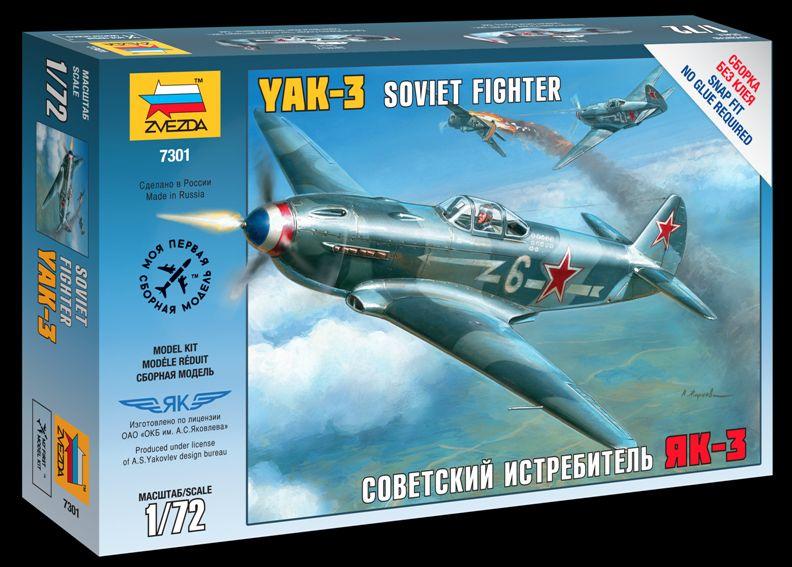 Сборная модель Советский истребитель ЯК-3 1/72