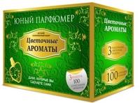 АКЦИЯ-20 Игр Набор Юный парфюмер Цветочные ароматы