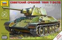 Сборная модель Советский средний танк Т-34/76 (обр.1943г)