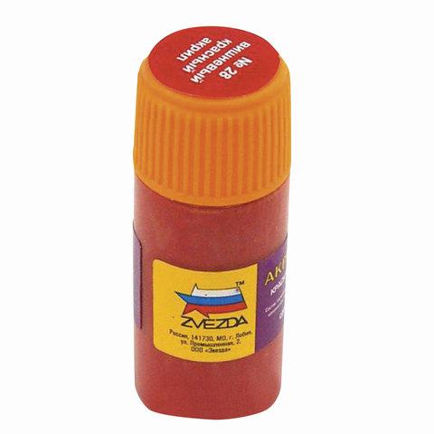 Краска для моделей № 28 Вишневый красный акрил 12 мл.
