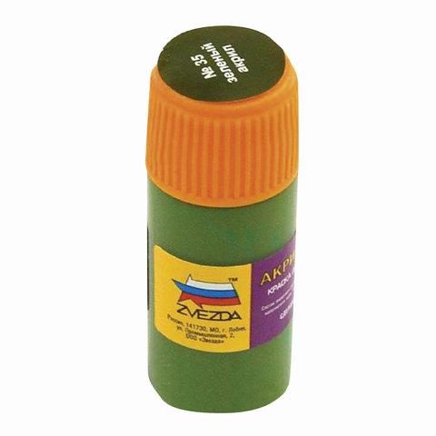 Краска для моделей № 35 Зеленый акрил 12 мл.