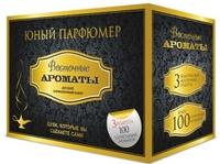 АКЦИЯ-20 Игр Набор Юный парфюмер Восточные ароматы