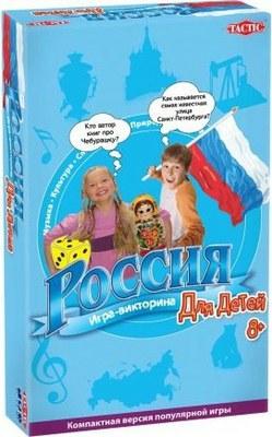 АКЦИЯ19 Настольная игра Россия: компактная версия: Для детей