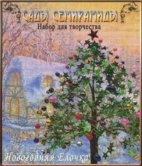 Творч Дерево из пайеток Новогодняя елочка для детей от 7 лет