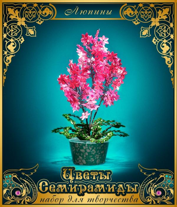 Творч Цветы из пайеток Люпины