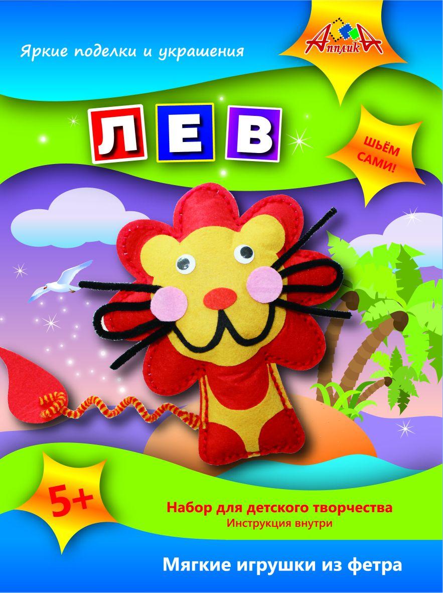 Фетр Мягкие игрушки Лев