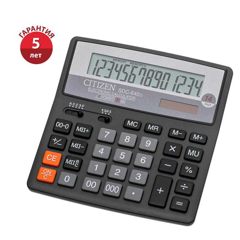 Калькулятор 14 разр. CITIZEN серый 156*159*32мм