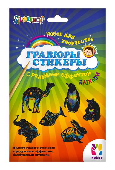 Гравюры-Стикеры Животные (с радужныи эффектом) 2 шт