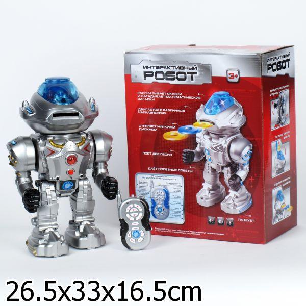 АКЦИЯ19 Игр Интерактивная Робот радиоуправляемый на батарейках, стрел. диск