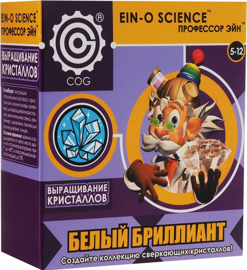 АКЦИЯ-20 Игр Набор для экспериментов Профессор Эйн: Белый бриллиант