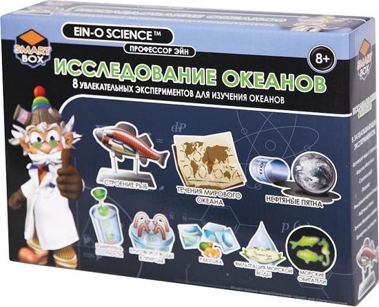 АКЦИЯ19 Игр Набор для экспериментов Профессор Эйн: Исследование океанов