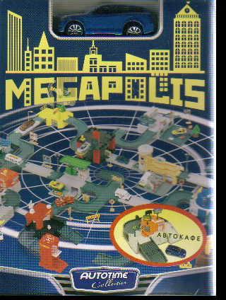 Набор Megapolis Автокафе с машиной 1:60