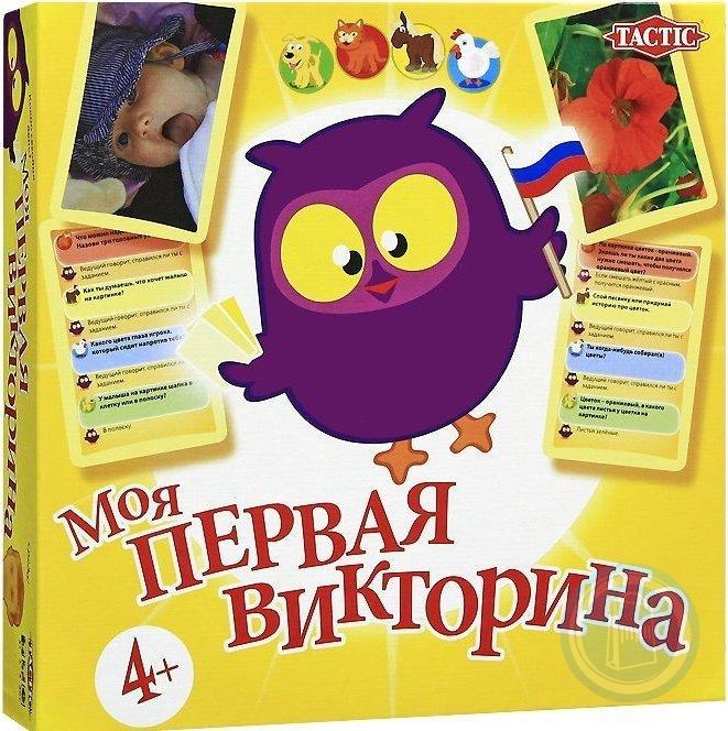 АКЦИЯ19 Настольная игра Моя первая викторина