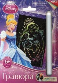 Гравюра А5 Принцессы Disney. Прекрасная Золушка (голографик)