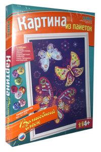 Творч Картина из пайеток Танец бабочек