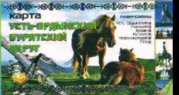 Карта: Усть-ордынский бурятский округ: План-схемы