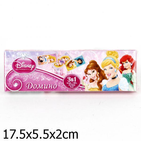 Домино Дисней. Принцессы 3 в 1 пластмас.