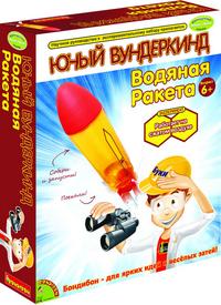 АКЦИЯ-20 Игр Набор Юный вундеркинд Водяная ракета