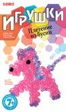 Творч Плетение из бусин Игрушки Розовая лошадка
