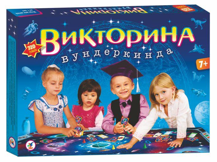 Игра Настольная Викторина вундеркинда