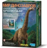 Набор для исследования Скелет Брахиозавра
